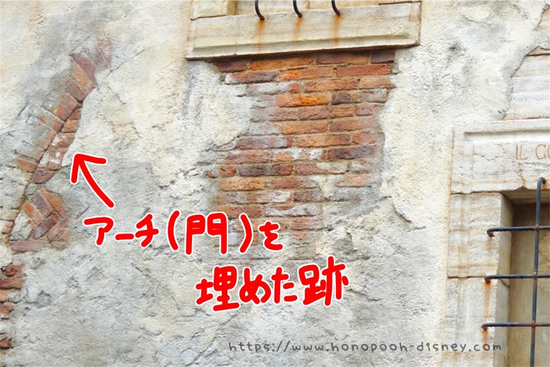 f:id:honopooh-disney:20210927131324j:image