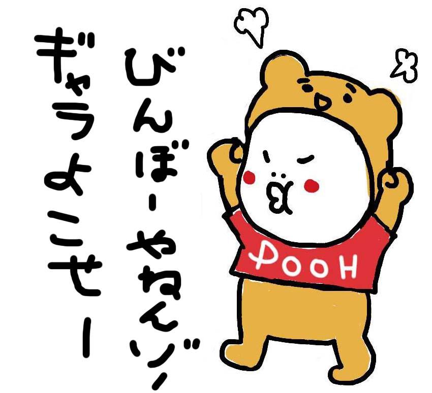 f:id:honpou-koubou:20170717201359j:plain