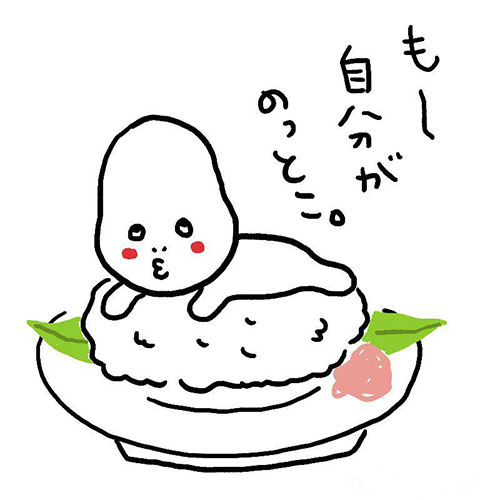 f:id:honpou-koubou:20170829001844j:plain