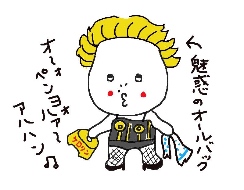 f:id:honpou-koubou:20170916230255j:plain