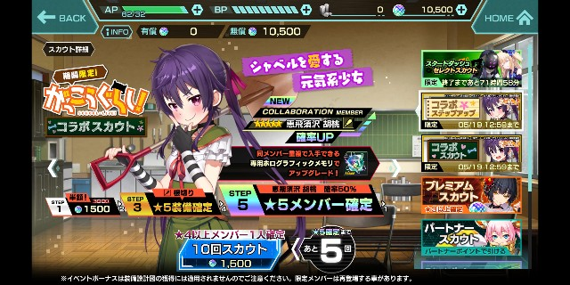 f:id:honryaku:20200509161418j:image