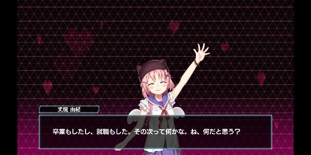 f:id:honryaku:20200509162850j:image