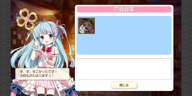 f:id:honryaku:20200707001814j:image