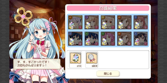 f:id:honryaku:20200707001927j:image