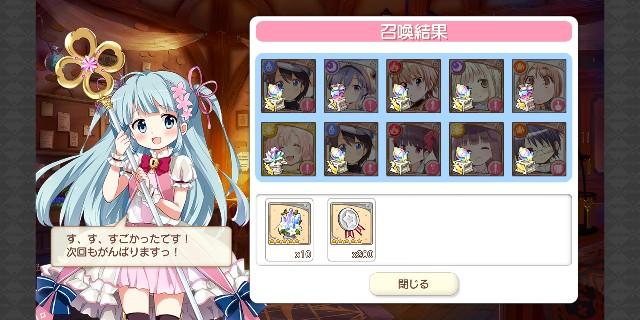 f:id:honryaku:20200707001933j:image