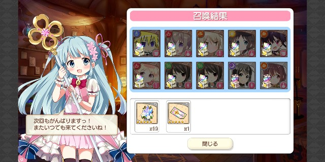 f:id:honryaku:20200707001944j:image