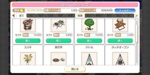 f:id:honryaku:20200808215334j:image