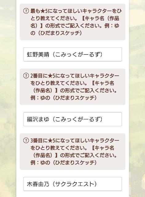 f:id:honryaku:20200909224424j:image