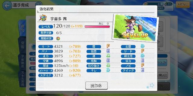 f:id:honryaku:20200909225109j:image