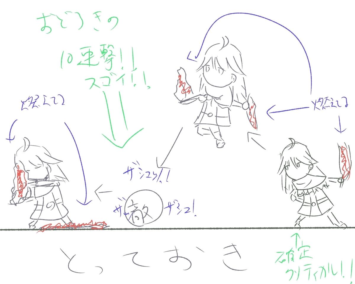 f:id:honryaku:20200921045317j:plain