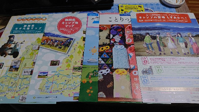 f:id:honryaku:20201129233656j:image
