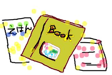 f:id:honsaki:20180921153312p:plain