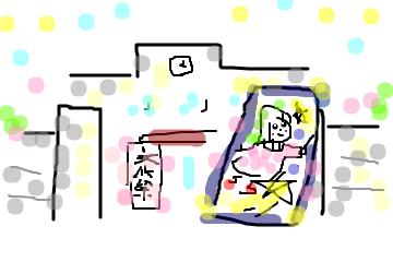 f:id:honsaki:20181020184000p:plain