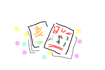 f:id:honsaki:20190108140623p:plain