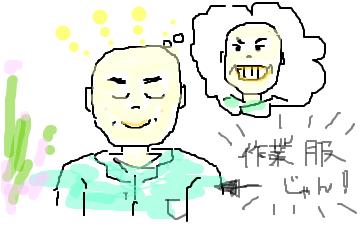 f:id:honsaki:20190903143637p:plain