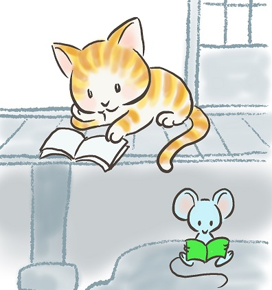 のんびり本を読むネコとネズミ