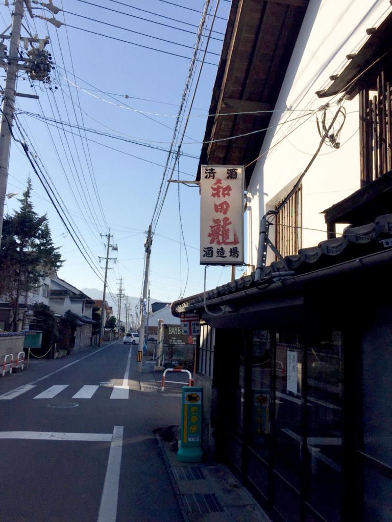 f:id:honshudo:20161206100326j:plain:w320