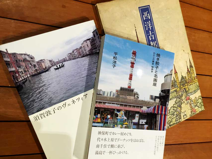 f:id:honshudo:20170217175903j:plain:w427