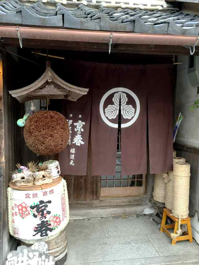 f:id:honshudo:20170304030252j:plain:w320