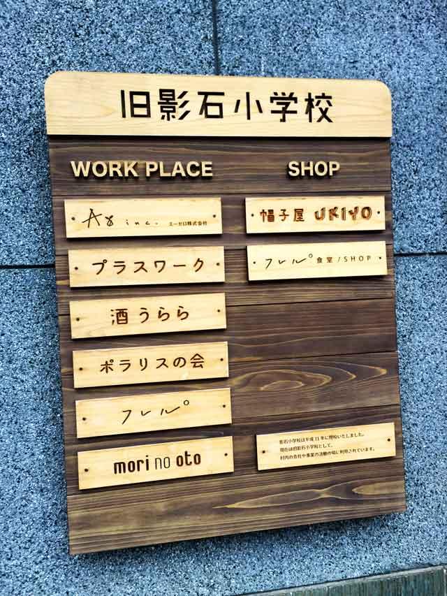 f:id:honshudo:20170413210427j:plain:w320
