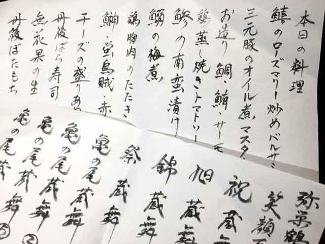 f:id:honshudo:20170914223539j:plain:w427