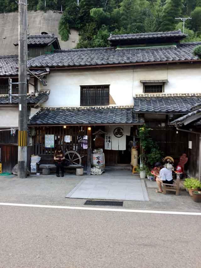 f:id:honshudo:20170915012231j:plain:w320