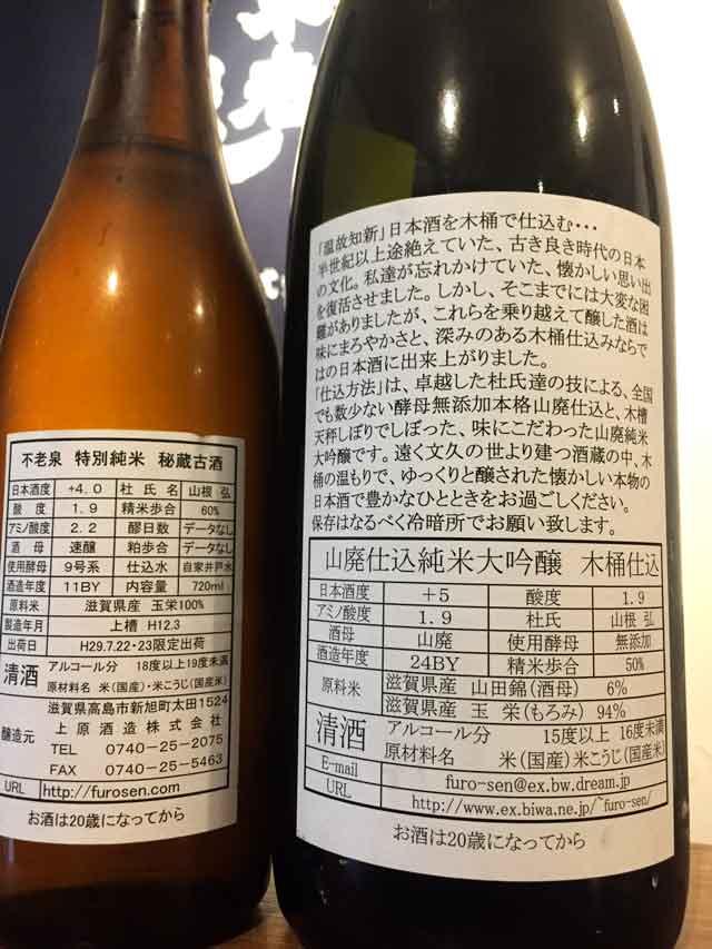 f:id:honshudo:20171001143018j:plain:w320