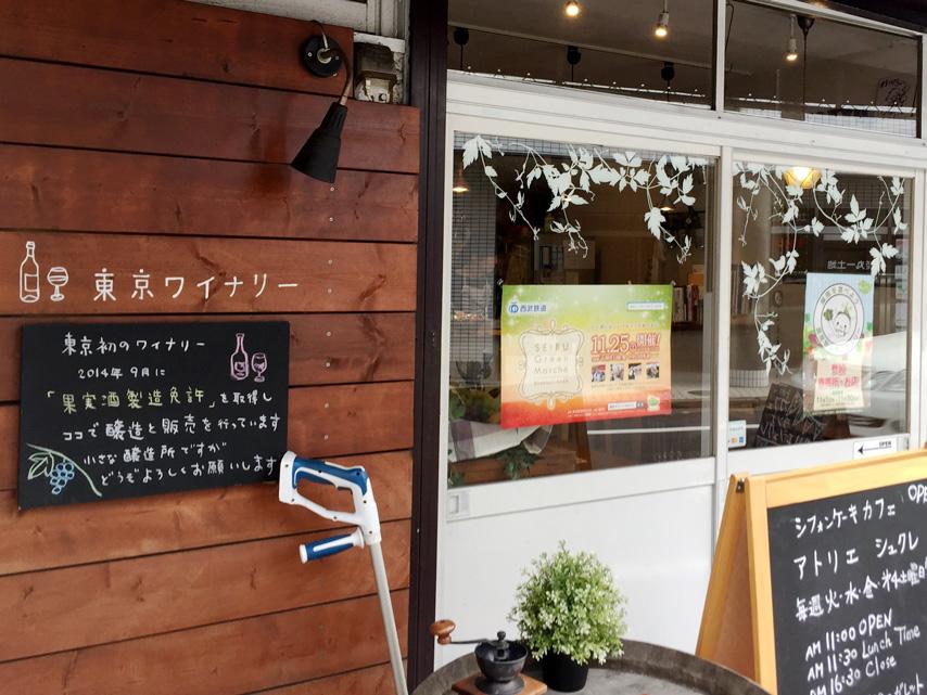 f:id:honshudo:20171116175848j:plain:w427