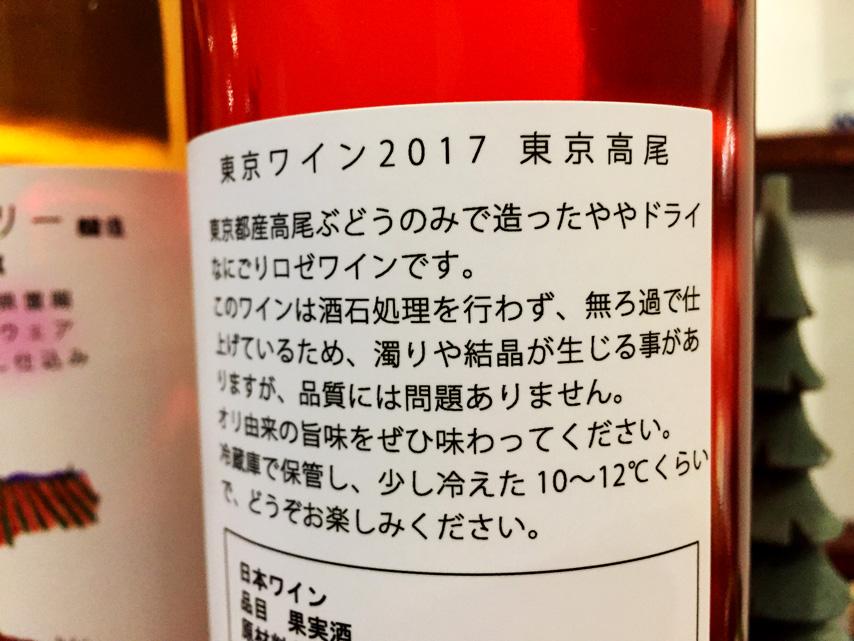 f:id:honshudo:20171224005635j:plain:w427