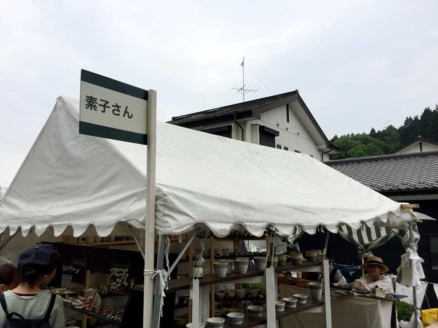 f:id:honshudo:20180505003951j:plain:w427