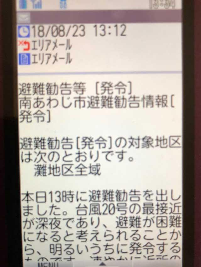 f:id:honshudo:20180901190842j:plain:w427