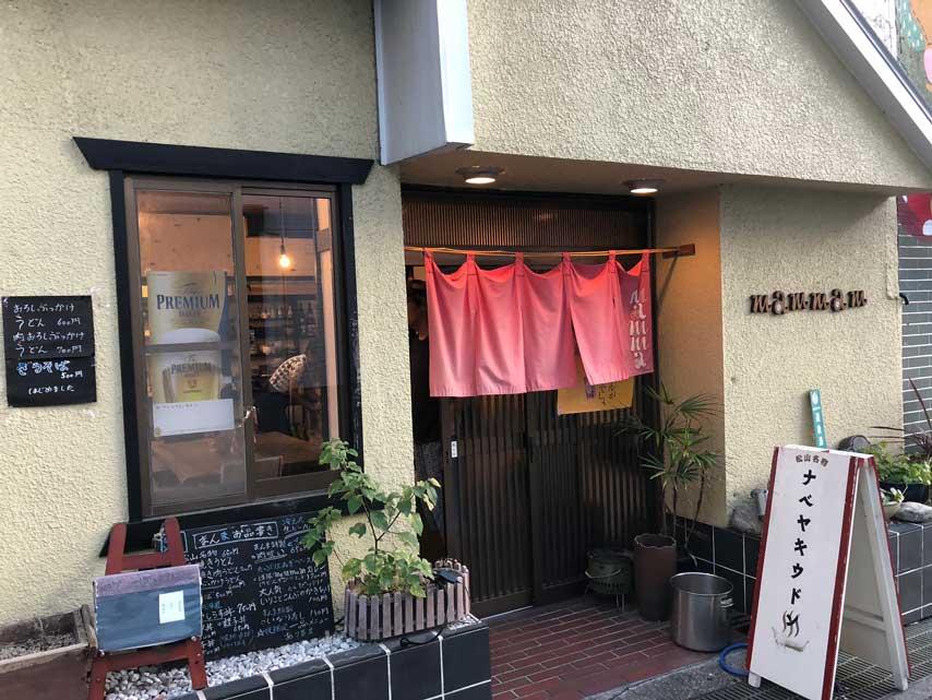 f:id:honshudo:20180901222123j:plain:w640