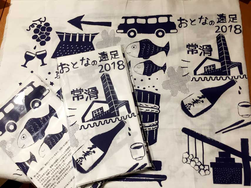 f:id:honshudo:20180915153240j:plain:w640