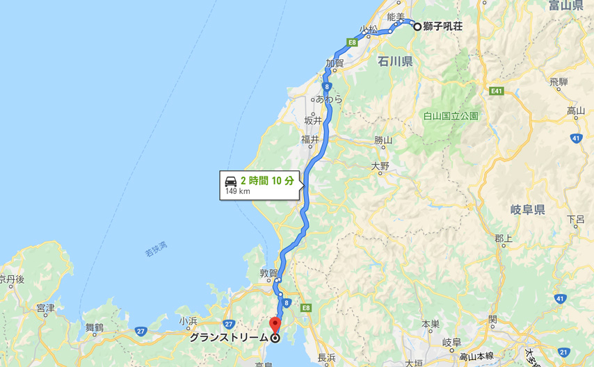 f:id:honshudo:20190926111235j:plain:w640