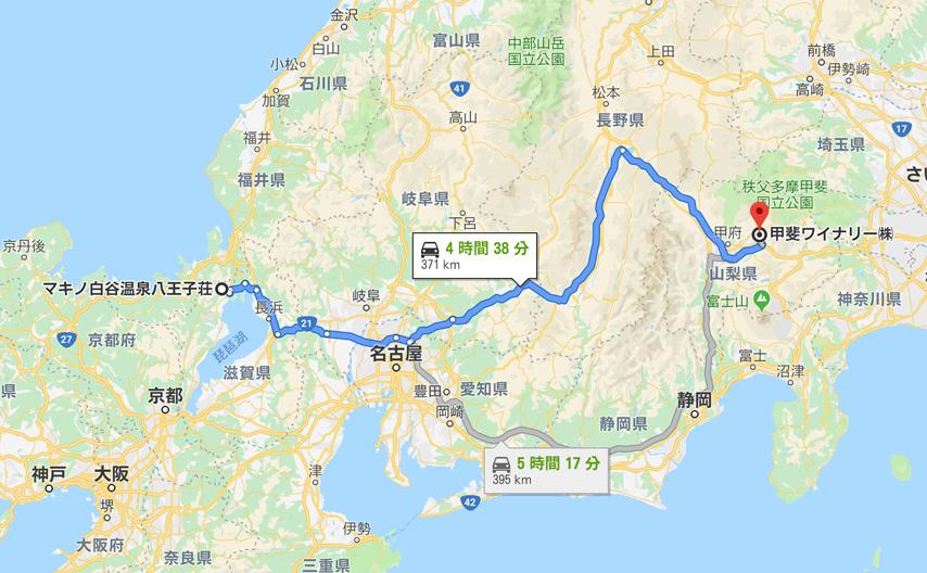 f:id:honshudo:20190926124821j:plain:w640