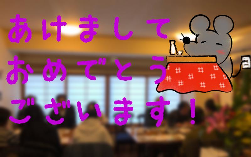 f:id:honshudo:20200101203505j:plain