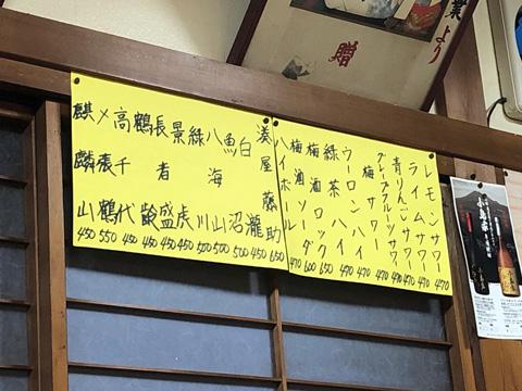 f:id:honshudo:20200129014242j:plain