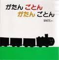 f:id:hontaiwoaketari:20170302081219p:plain