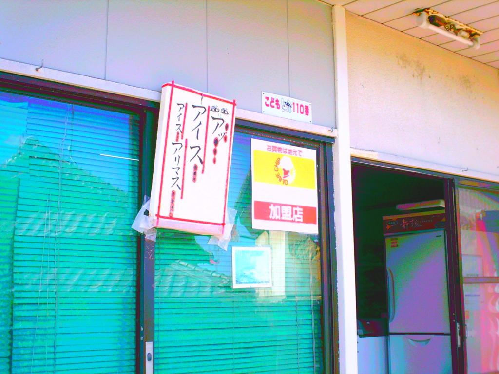 f:id:honto-no-honto:20161102203441j:plain
