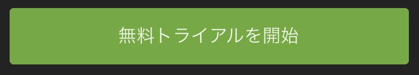 https://www.hulu.jp/?cmp=347&utm_medium=cpa&utm_source=vc&utm_content=non&utm_term=affiliate&utm_campaign=JP_DM_Affiliate_Vc_non&waad=dIgzs8bv
