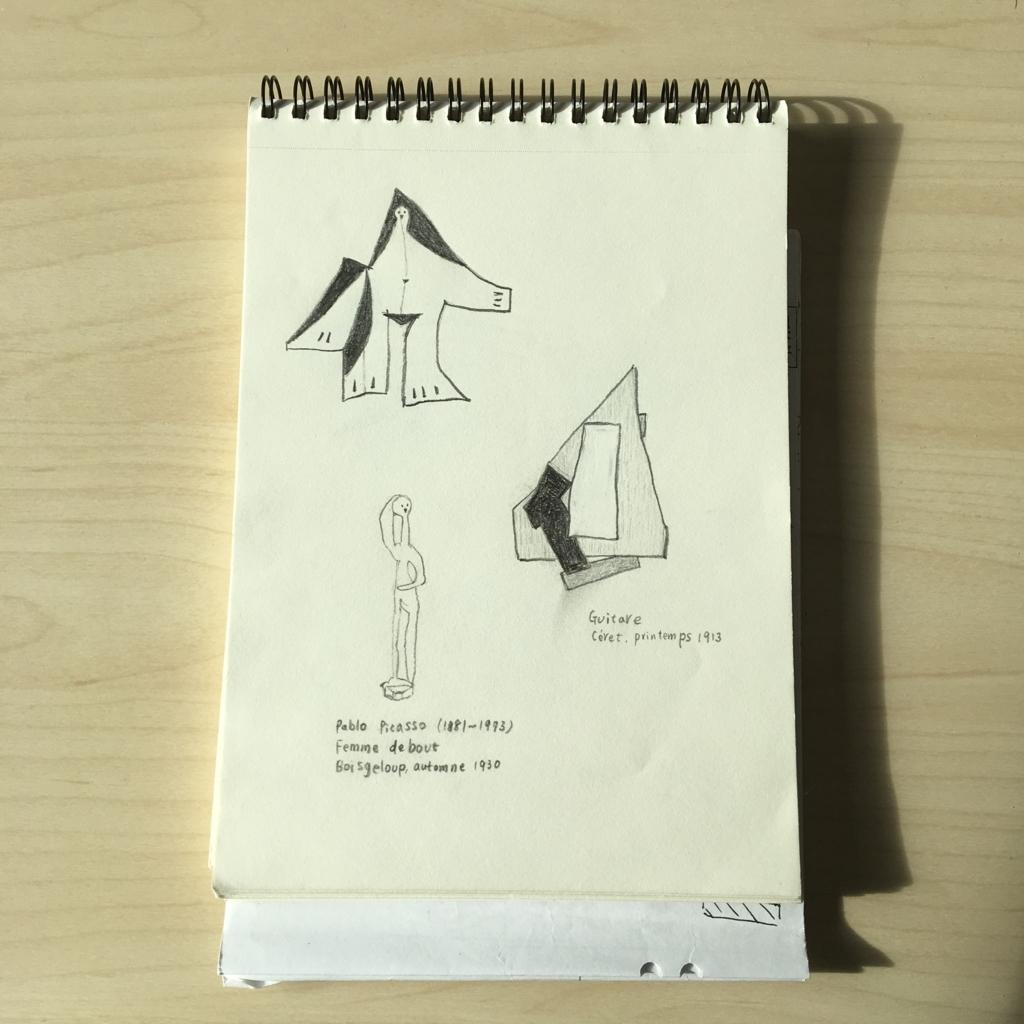 f:id:honwakasou:20171030190934j:plain