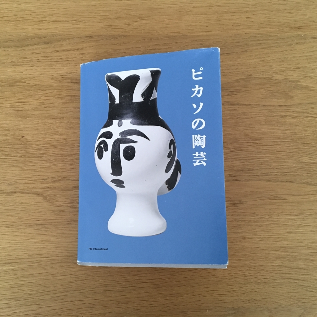 f:id:honwakasou:20171030192629j:plain