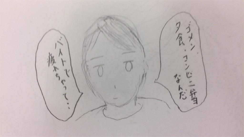 f:id:honya-taisyou:20170515154234j:image