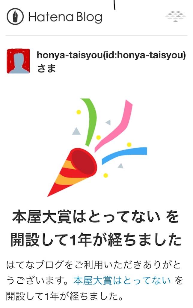 f:id:honya-taisyou:20180121210451j:image