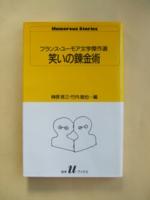 f:id:honyakumystery:20101128112440j:image:h200
