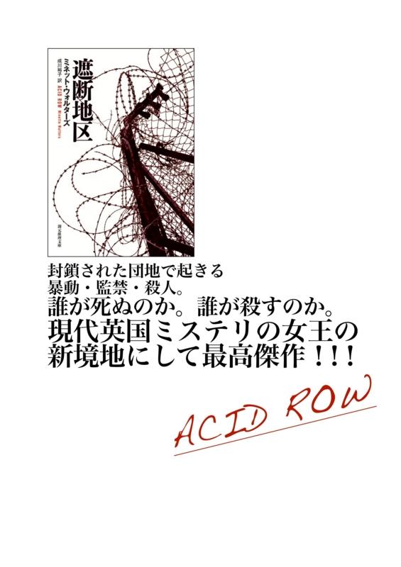 f:id:honyakumystery:20130301002913j:image