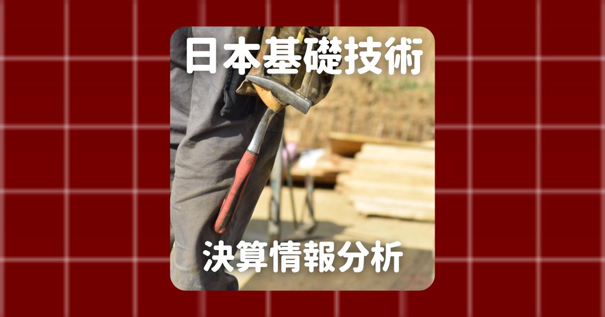 f:id:honyasu34:20211014133252p:plain