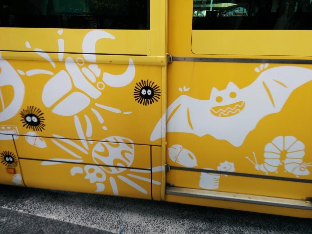 f:id:honyomi_m:20171103215210j:plain