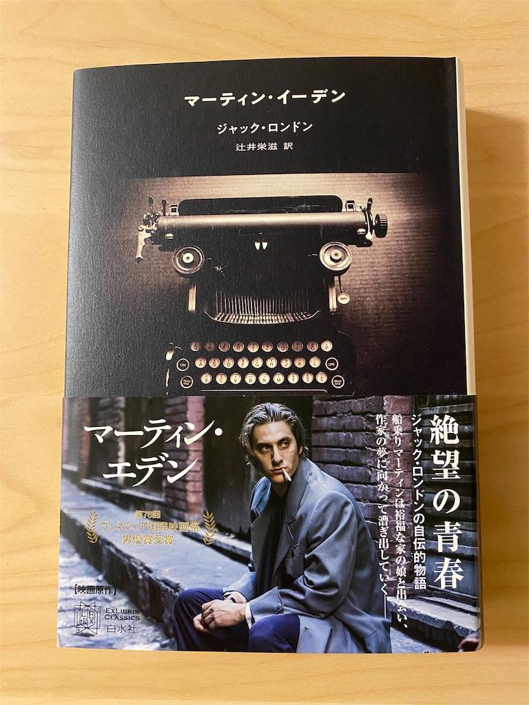 辻井栄滋とは 読書の人気・最新記事を集めました - はてな