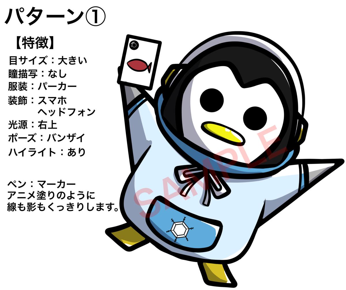 f:id:honzawa_creagem:20190722155515p:plain